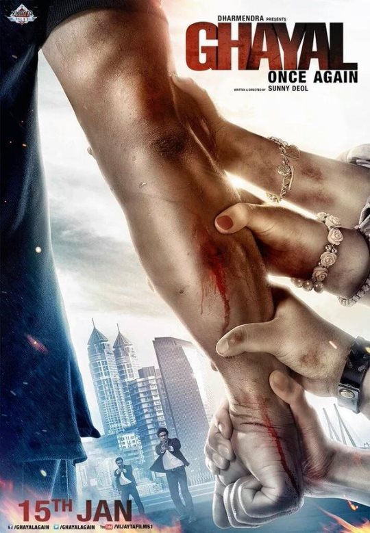 First Look Poster of Sunny Deol's Ghayal Returns