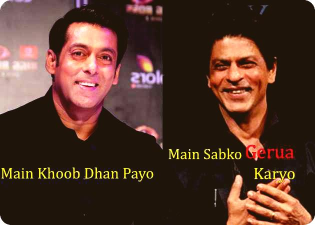Prem Ratan Dhan Payo Vs Dilwale: Vote Now | Public Poll