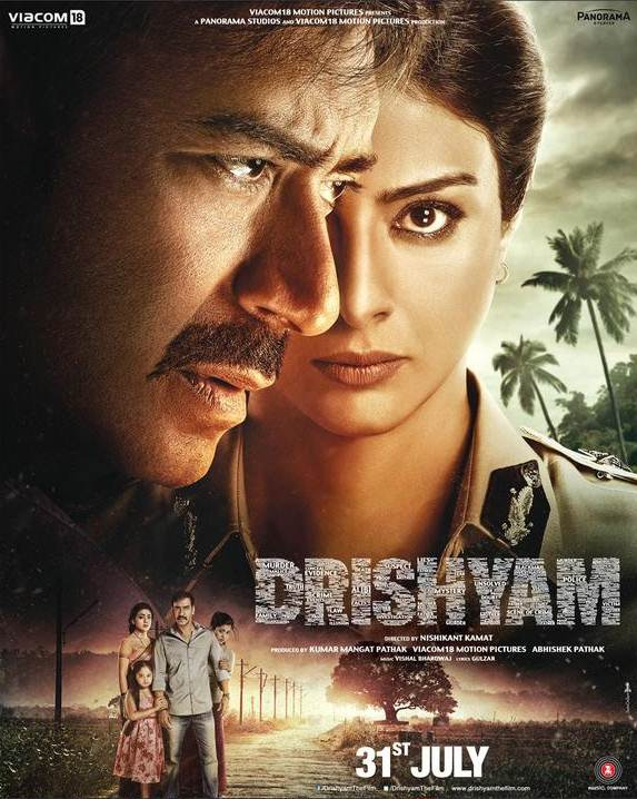 Best movies of 2015 - Drishyam is an edge of the seat thriller