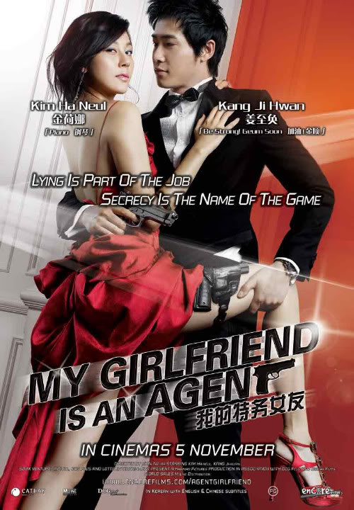 "Sajid Khan to make the official remake of Korean film ' My Girlfriend Is an Agent""!"