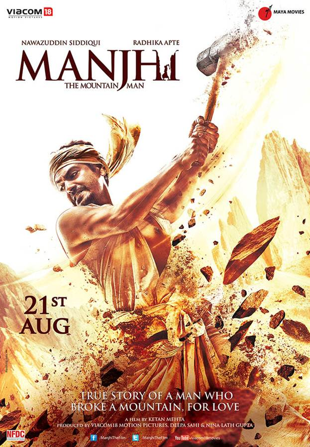 Maanjhi is one of the best movies of 2015
