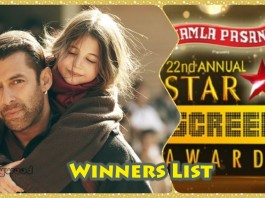 Bajrangi Bhaijaan Dominates 22nd Star Screen Awards: Complete Winners List