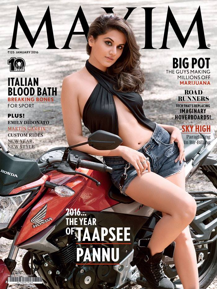 Taapsee Pannu heats up the cover of Maxim Magazine | Pictures Inside