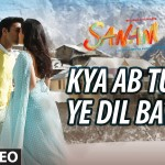 Kya Tujhe Ab Ye Dil Bataye Video Song | Sanam Re | Another Beautiful Romantic Song