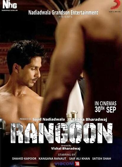Shahid Kapoor looks hot in first teaser poster of Rangoon