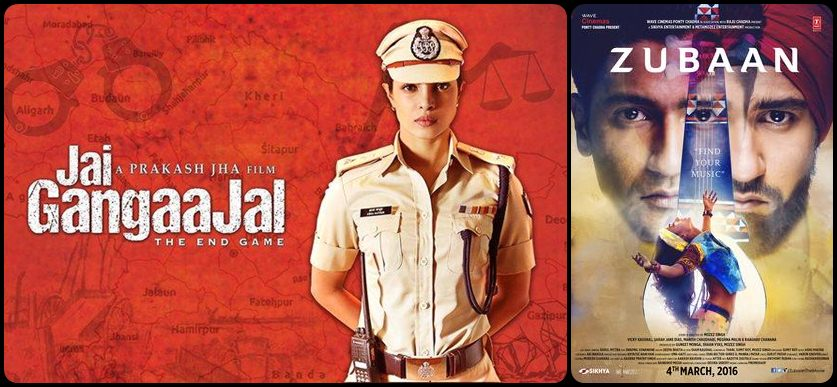 10 Biggest Clashes of 2016 | It's going to be an interesting year!- Jai GangaaJal Vs Zubaan