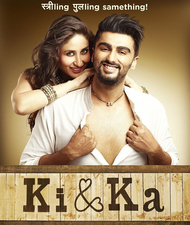 Ki And Ka Trailer Review- Arjun and Kareena look great together!