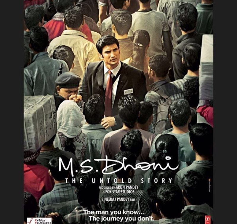 Teaser of M.S. Dhoni- The Untold Story tells us about Dhoni's journey to fame
