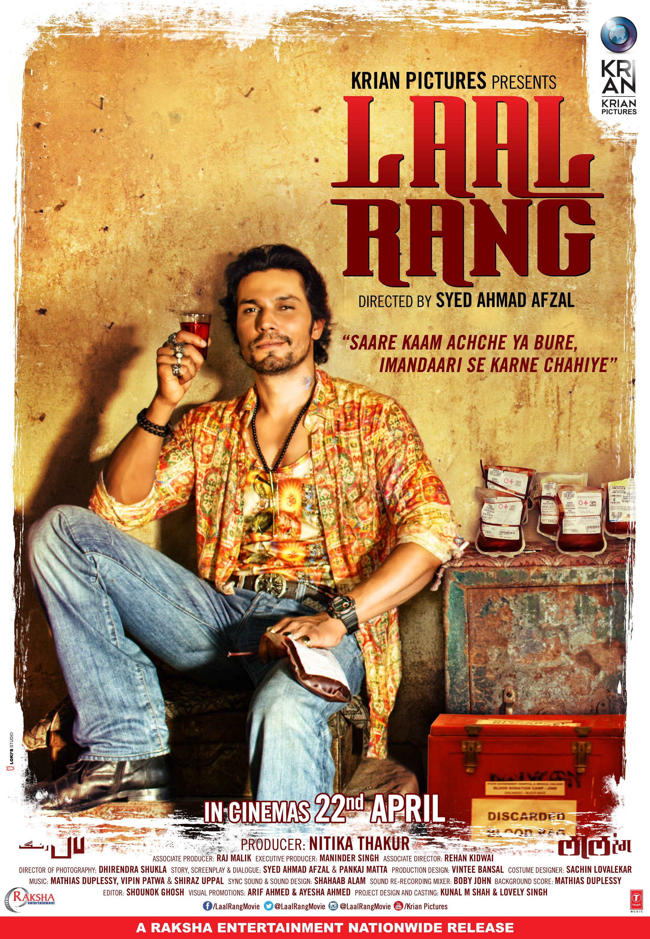 Laal Rang Trailer Review- Randeep Hooda shows us his Haryanavi side