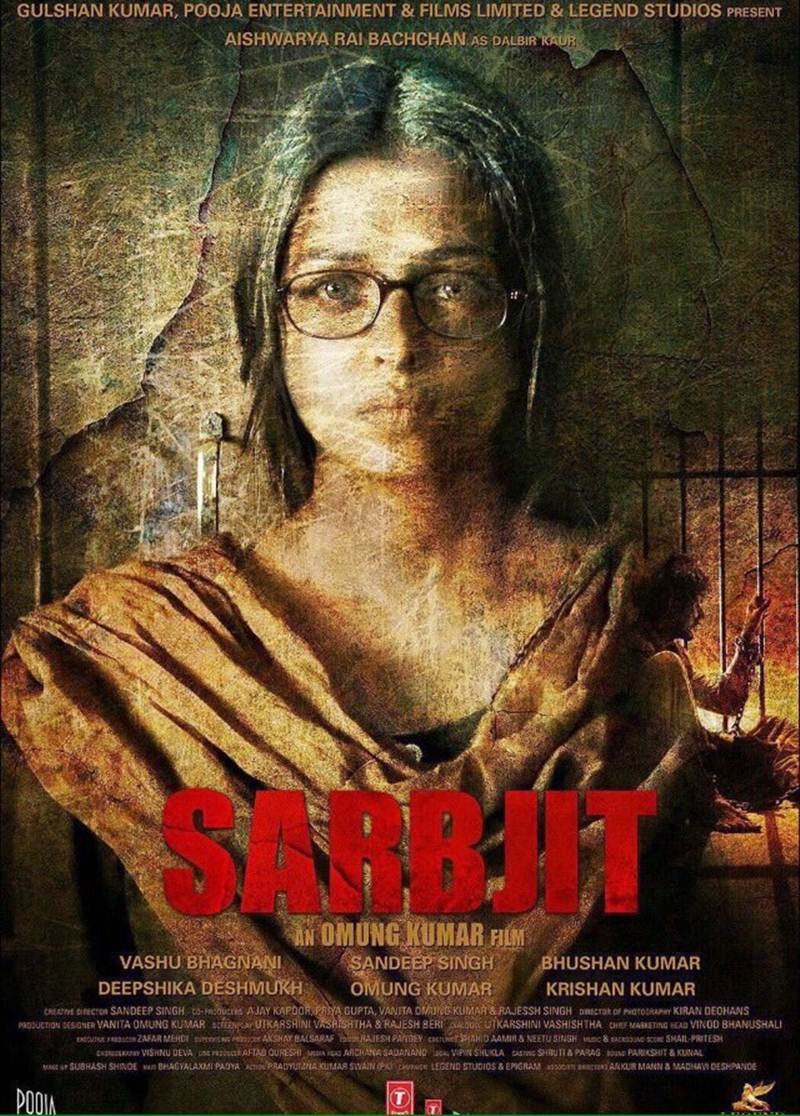 New Sarbjit Posters look so powerful, trailer will be out on 14th April- Sarbjit Poster 1