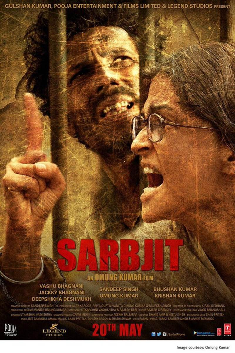 New Sarbjit Posters look so powerful, trailer will be out on 14th April- Sarbjit Poster 3