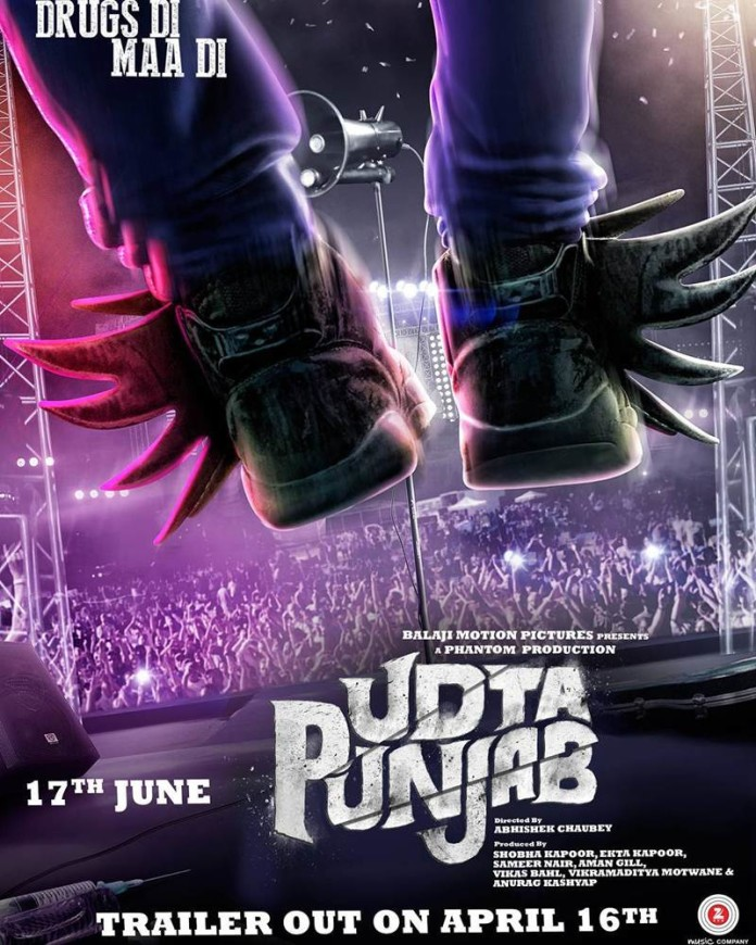 The First Poster of Udta Punjab is fiery as hell!
