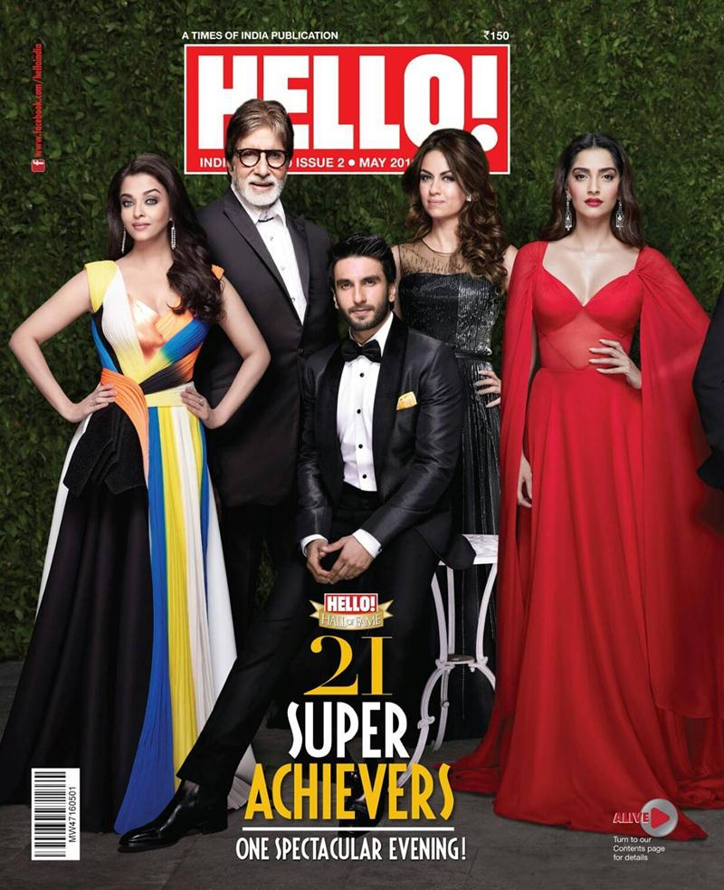 The Cover of the month goes to this ensemble Hello magazine cover