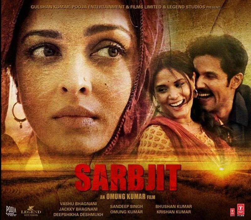 Sarbjit Music Review and Soundtrack: Here to make you feel the pain!