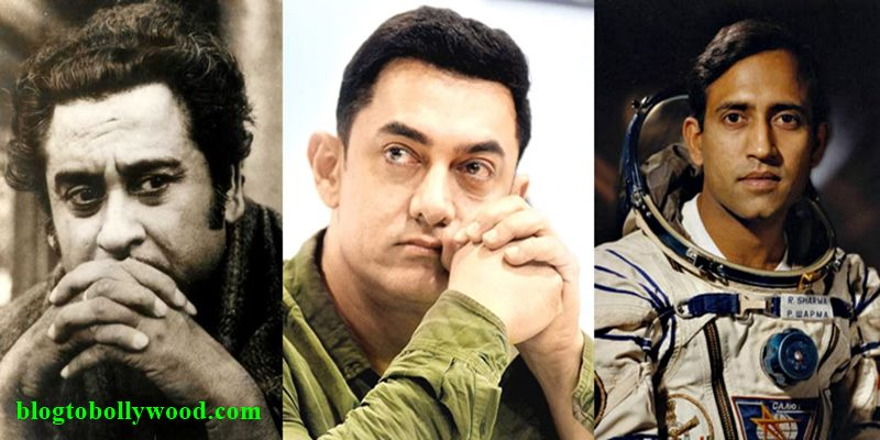 Aamir Khan confused between biopics based on Kishore Kumar and Rakesh Sharma's life!