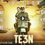 TE3N Music Review and Soundtrack- Clinton Cerejo presents a very soothing album