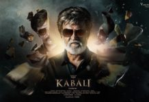 Kabali 1st Day Collection | 1st Friday Box Office Report