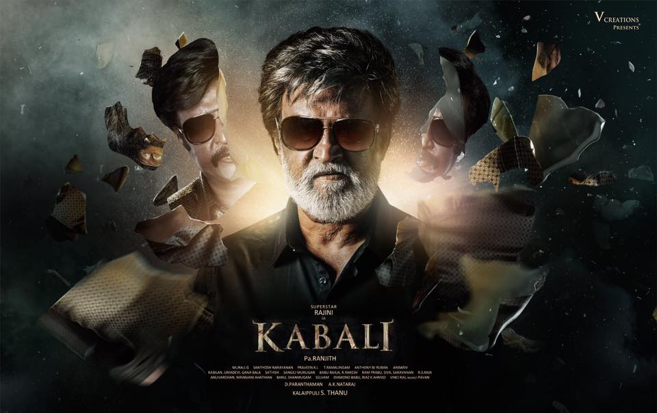 Kabali first weekend collection report
