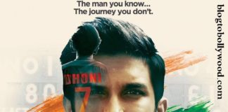MS Dhoni The Untold Story 2nd day collection: MS Dhoni The Untold Story Holds Well, Collected 20.6 Crores On Saturday