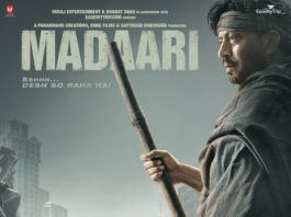 Madaari Review: Must Watch For Irrfan Khan's Impeccable Performance And The Message It Brings To The Table