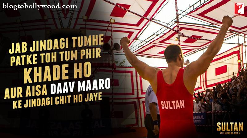 Sultan 11th Day Collection Update: Witnessed Good Growth