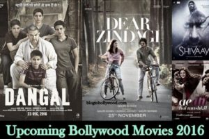 Upcoming Bollywood Movies 2016 List, Bollywood Release Date Calendar 2016