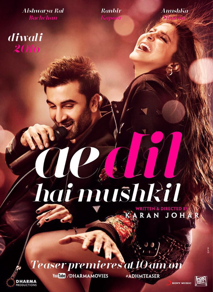 Ae dil hai mushkil second posterAe dil hai mushkil second poster
