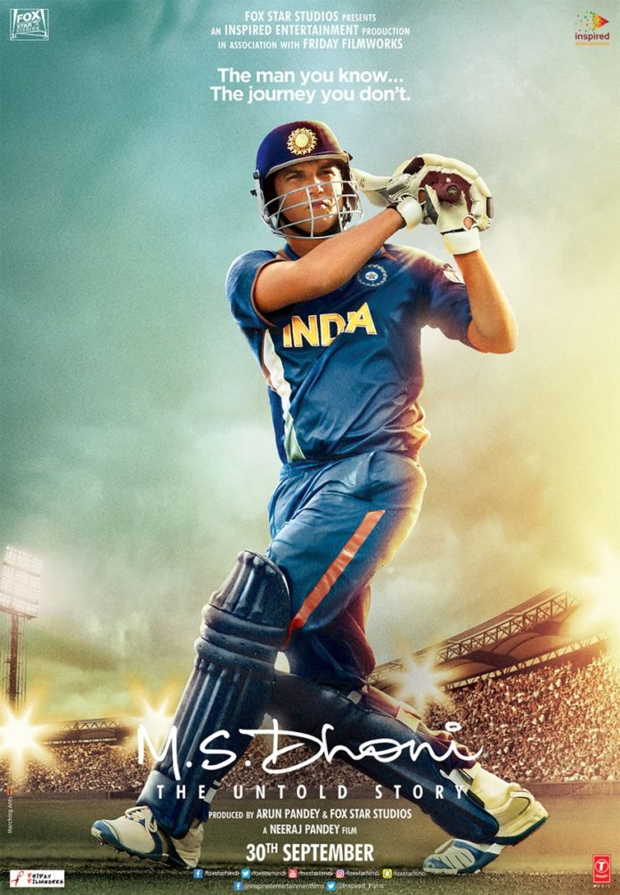New Poster Of M.S. Dhoni Biopic