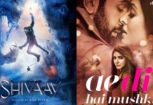 ADHM, Shivaay first day collection