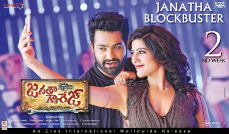 Janatha Garage 10th Day Collection: Second Saturday Box Office Collection Report