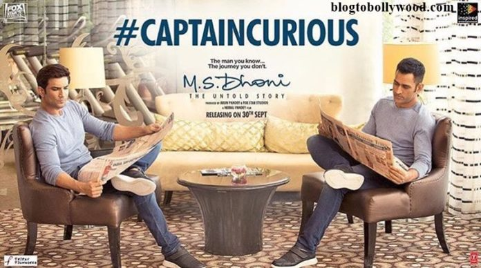 Watch   Captain Curious M.S.Dhoni questioning Sushant Singh Rajput about his biopic is so cute!