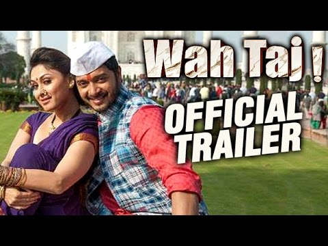Wah Taj Trailer Review- The Curious Case of Taj Mahal's ownership!