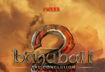 Bahubali 2 Official Logo Revealed, 1st Look To Be released On 22nd October