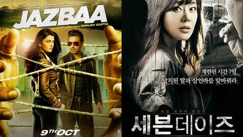 Top 10 Bollywood Movies that are actually remakes of Korean Movies- Jazbaa