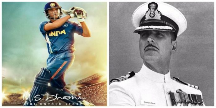 M S Dhoni The Untold Story 18th Day Collection: Beats Rustom's Lifetime Collection