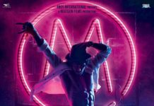 First Look Of Tiger Shroff's Munna Michael Out Now, Released Date Also Announced