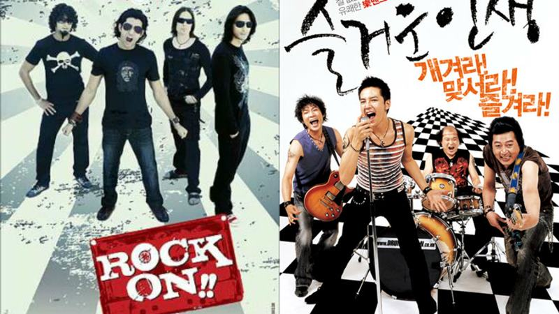 Top 10 Bollywood Movies that are actually remakes of Korean Movies- Rock On