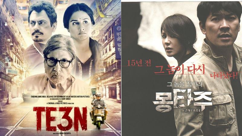 Top 10 Bollywood Movies that are actually remakes of Korean Movies- TE3N