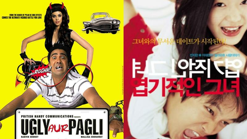 Top 10 Bollywood Movies that are actually remakes of Korean Movies- UAP