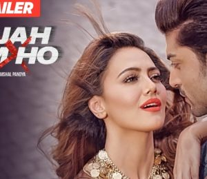 Wajah Tum Ho Trailer Review- A crime and many hot scenes are the highlights of this one!