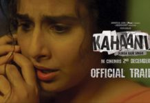 Kahaani 2 trailer review: Will make you hold on to your seats with its thrilling and nerve-wracking plot!