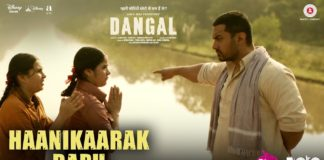 Haanikarak Bapu Video Song - Dangal | Official HD Video Song