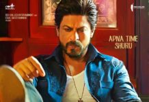 After Kaabil, Raees Release Date Preponed To 25 January 2017