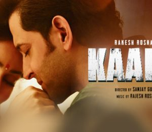 'Kaabil Hoon Video Song': Hrithik Roshan and Yami Gautam's Innocence & Heart-Warming Chemistry Is The Highlight Of The Song