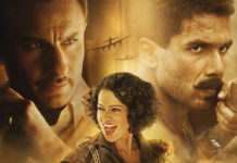 Rangoon 1st Day Box Office Collection Update