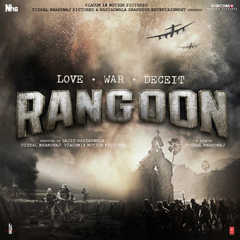 Rangoon Box Office Prediction | Shahid-Kangana's Film Looking For Rs 6 to 8 Crores Opening Day