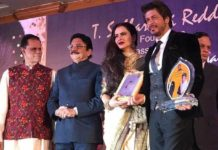 Shahrukh Khan Receives Yash Chopra Award 4