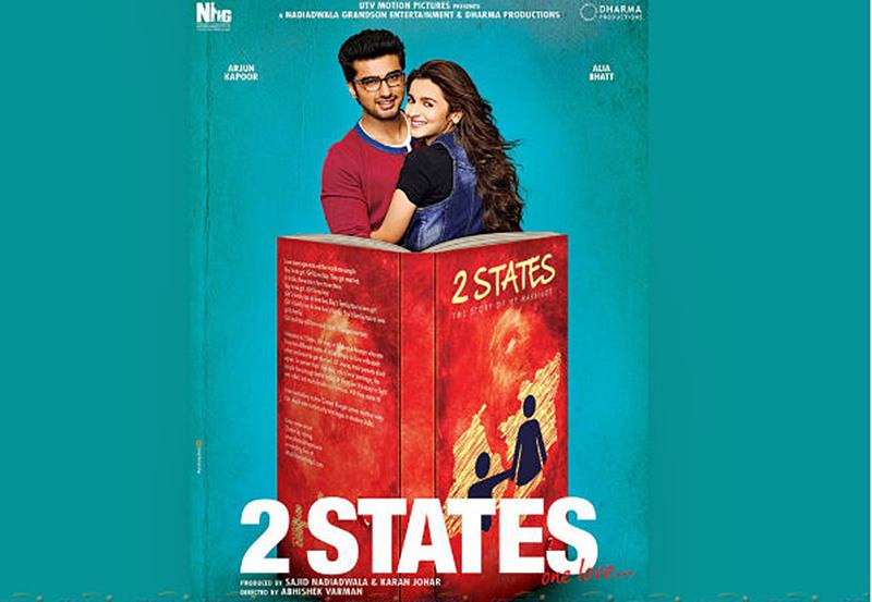 5 Movies Rejected by Anushka Sharma that you probably didn't know about- 2 States