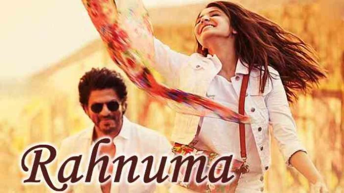 Distribution Rights Of Shah Rukh Khan's Rehnuma Sold For Rs. 125 Crores
