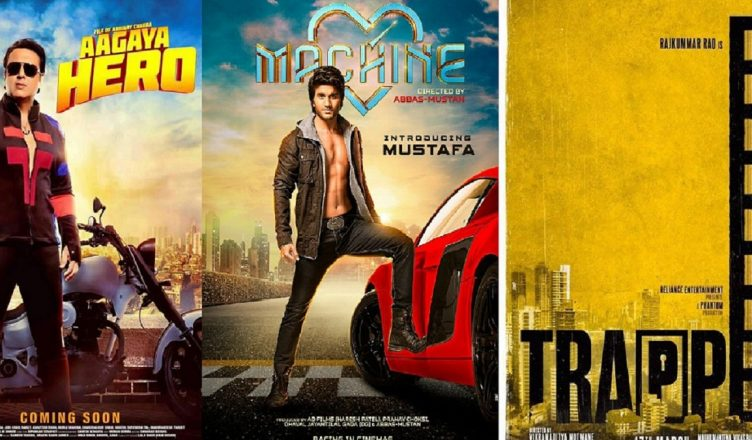Box Office Report: First Day Collection Of Machine, Trapped And Aa Gaya Hero